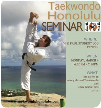 OSAL held a taekwondo seminar on Monday night.