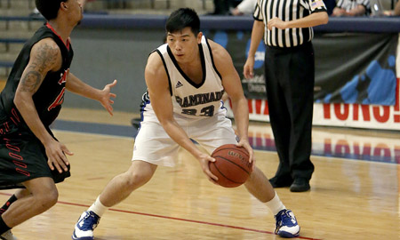 Chaminade men's basketball victorious against UH-Hilo.