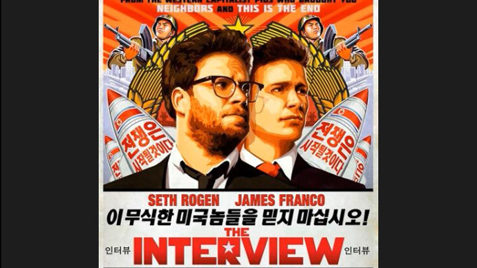 Netflix+Now+Streaming+%27The+Interview%27