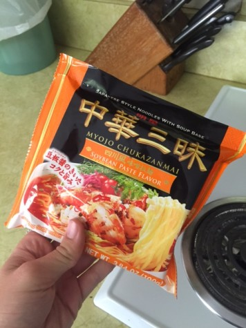 The go-to ramen meal.