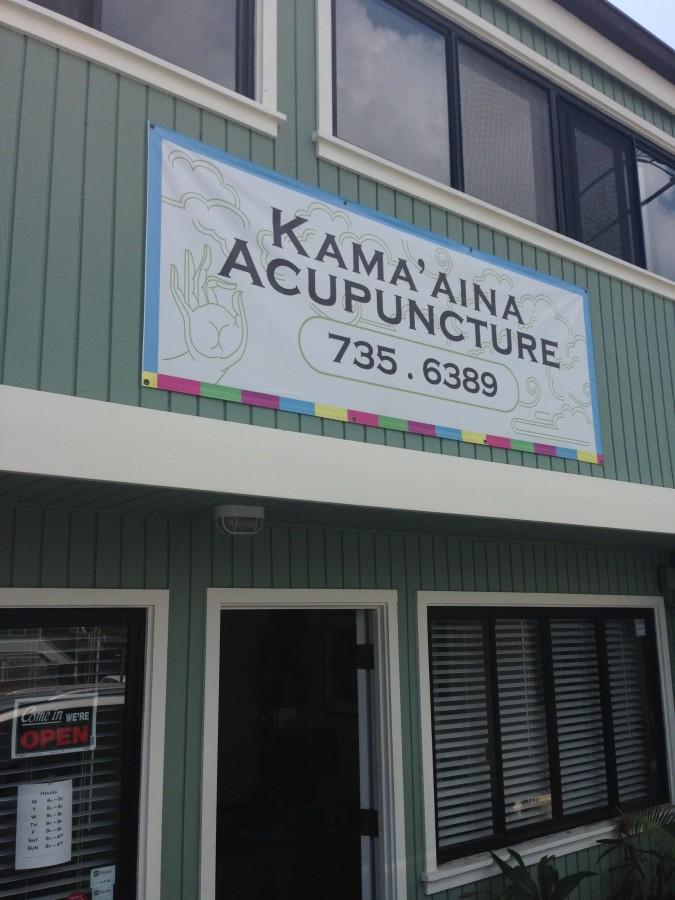 Kama'aina Acupuncture's aesthetic suits its overall natural healing culture perfectly.