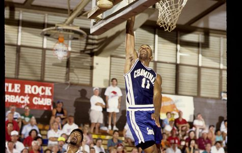 CUH Hoops Star Gilmore Inducted Into HOF