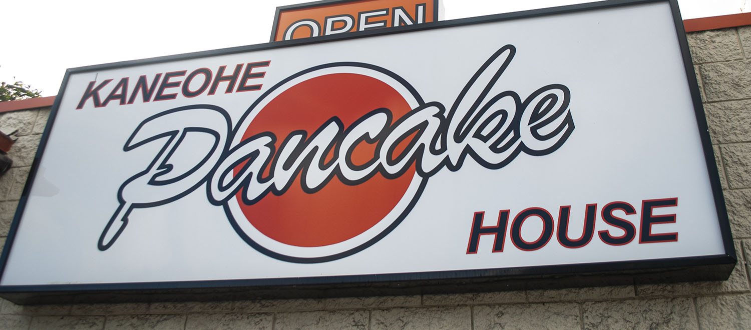 The Koa Pancake House has been offering the best pancakes on the island since 1988.